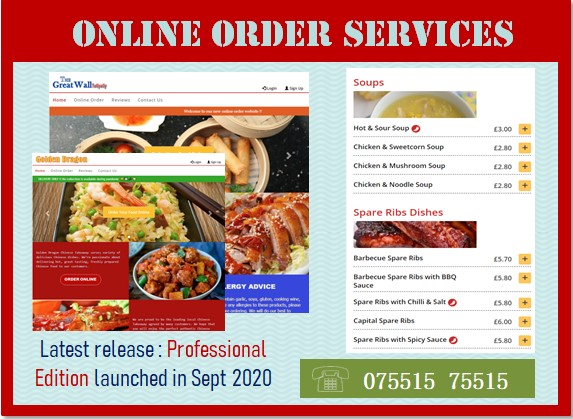 Online Ordering : Professional Edition